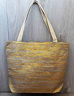 Стильная пляжная сумка с люрексовой ниткой, коттон, ассортимент цветов
