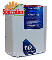 Стабілізатор напруги Optimum НСН - 5,0 кВт (25 А)