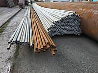 Труба Ду 20х2,8 оц ГОСТ 3262-75, фото 1