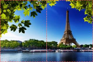 Фотообои бумажные гладь, Эйфелева башня, 200х310 см, fo01inB_ar10344, фото 2