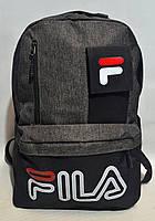"""Городской рюкзак """"FILA"""" YR 1835 (реплика), фото 1"""