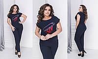 Женский костюм двойка брюки и футболка штапель+аппликация камни размер:52-54,56-58 РАСПРОДАЖА!