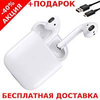 Беспроводные наушники Airpods 2 с зарядным боксом +зарядный USB - micro USB кабель, фото 1