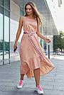 Женское летнее платье сарафан, цвет кофе, повседневное, молодёжное, гламурное, асимметричное, фото 2