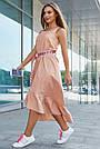 Женское летнее платье сарафан, цвет кофе, повседневное, молодёжное, гламурное, асимметричное, фото 3
