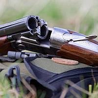 Оружие и украинское законодательство