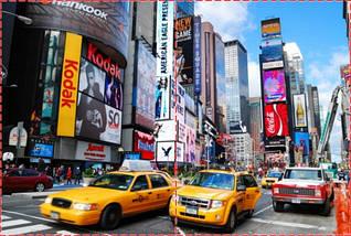 Фотообои бумажные гладь, Авто мир, 200х310 см, fo01inB_av11577, фото 2