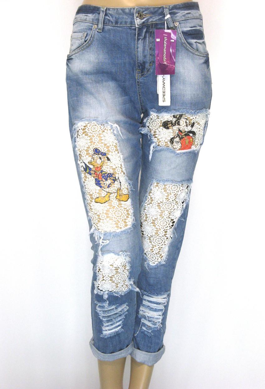 Женские джинсы бойфренд Speedway
