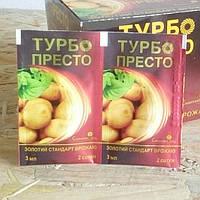 ТУРБО ПРЕСТО  3мл 100шт