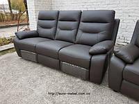 Кожаный комплект 3р+2 диван реклайнер кожаная мебель