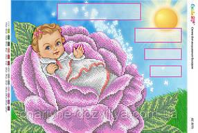 Схема для вышивки бисером на габардине пейзаж Метрика (девочка)