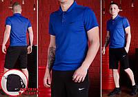 Футболка мужская Polo Nike blue