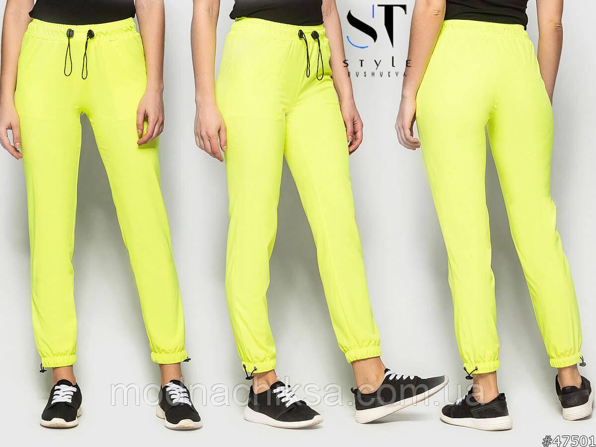 Женские яркие летние брюки