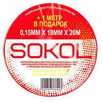 Лента изоляционная ПВХ 20 м черная, Sokol