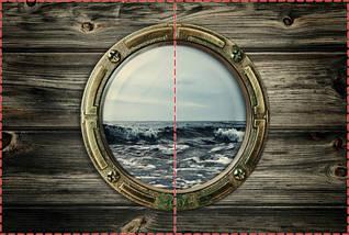 Фотообои бумажные гладь, Корабли, 200х310 см, fo01inB_mp11551, фото 2