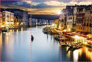 Фотообои текстурированные, виниловые Венеция, 250х380 см, fo01inV_ar10792, фото 2