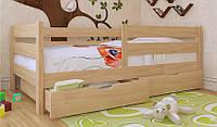 Детская кровать из натурального дерева (ольха)  Амели Экстра с бортиком (все размеры)