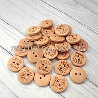 Пуговицы декоративные деревянные с коронкой  (5 шт), размер 20 мм