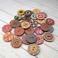 Пуговицы декоративные деревянные с орнаментом (5 шт), размер 25 мм