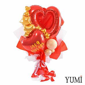 Букет из шаров с красным сердцем для любимого человека, фото 2