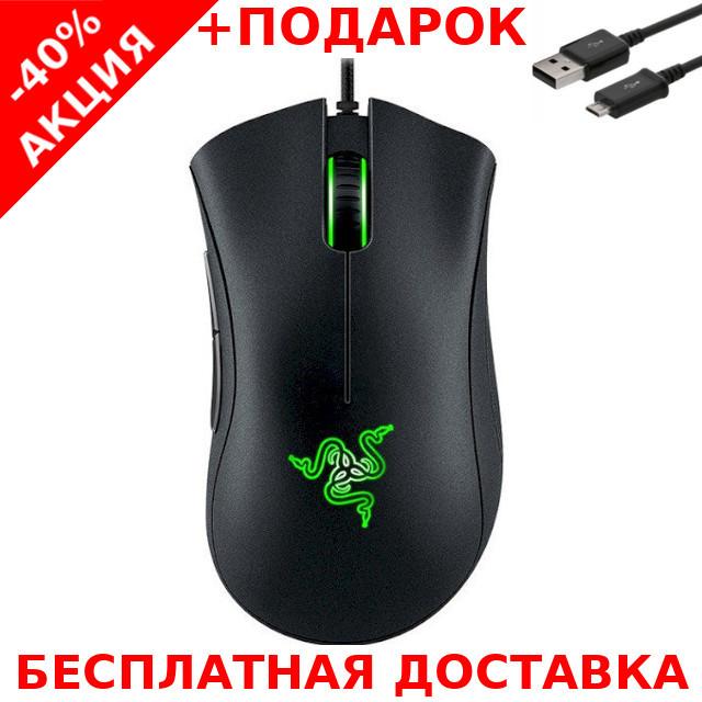 Razer DeathAdder Chroma Edition мышь USB игровая компьютерная + зарядный USB - micro USB кабель