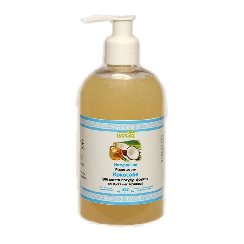 Жидкое мыло кокосовое для мытья посуды, фруктов и детских игрушек, 350 мл, Кокос