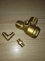 Обратный клапан компрессора 1/2-1/2 дюйма