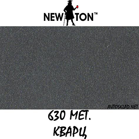 Краска аэрозольная в баллоне авто металлик New Ton 630 Кварц 400мл, фото 2