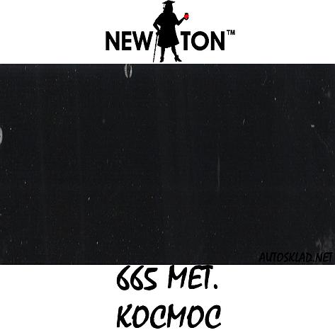 Краска аэрозольная в баллоне авто металлик New Ton 665 Космос 400мл, фото 2