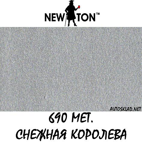 Автомобильная краска аэрозольная New Ton 690 Снежная Королева металлик 400 мл, фото 2