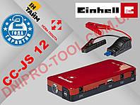 Аккумуляторное Пуско-Зарядное Устройство Einhell CC-JS 12 (1091520)