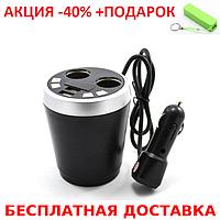 Автомобильный FM - модулятор в виде чашки с Bluetooth Conventional case+Повер банк