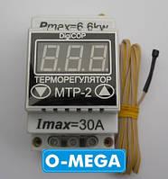 Терморегулятор МТР-2-ДИ DigiCop 30А изолированный гальванически