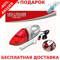 Автомобильный пылесос Vehicle Auto Dry Handheld Vacuum Cleaner + монопод для селфи