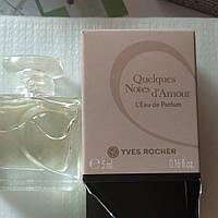 """Ив Роше / Yves Rocher """"Несколько нот любви"""" ноты любви миниатюра парфюмерная вода духи 5 мл"""