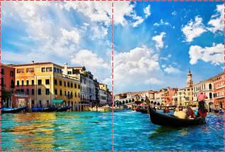 Фотообои бумажные гладь, Венеция, 200х310 см, fo01inB_ar10285, фото 2