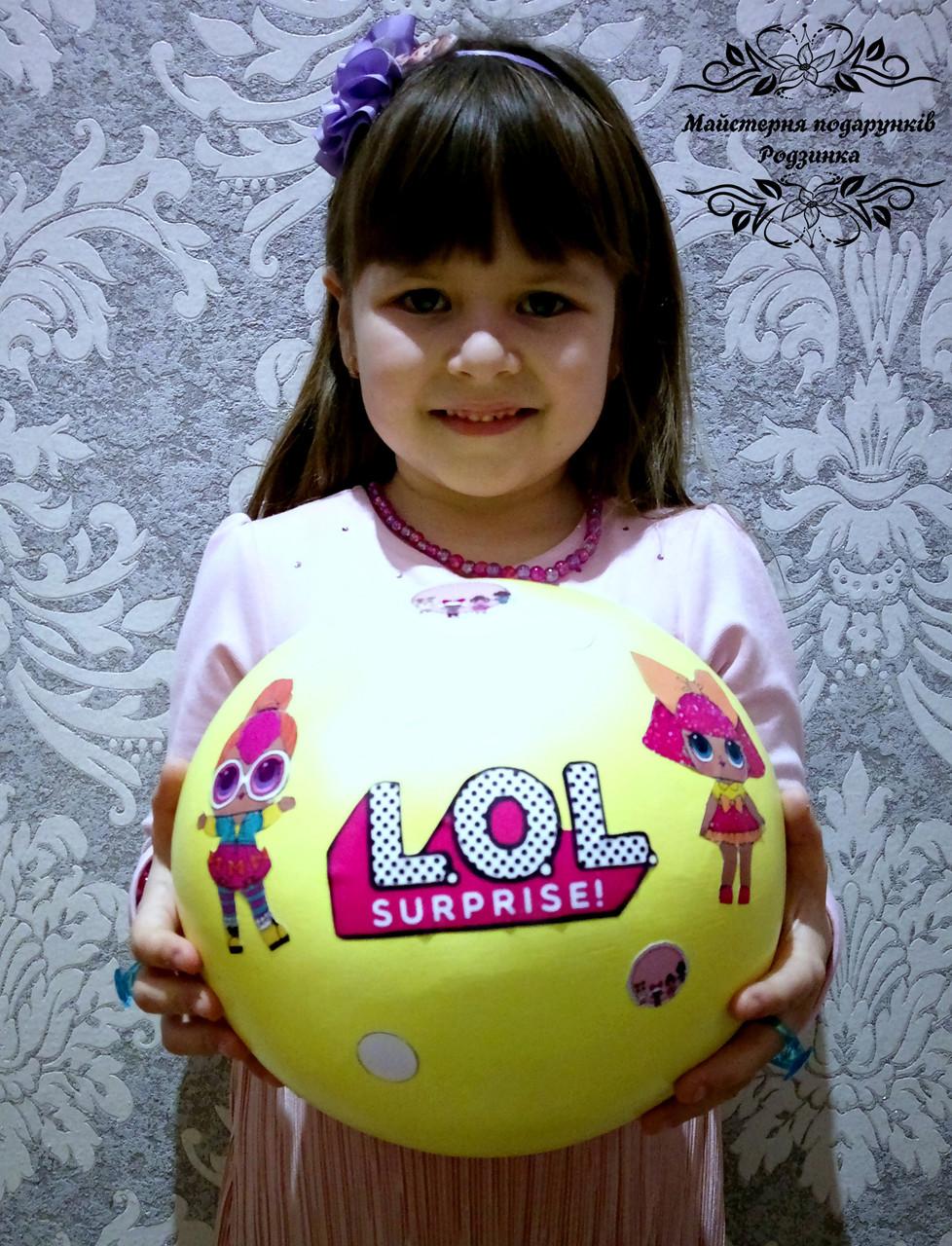 Подарункова коробка Великий LOL, ЛОЛ 25 см. / Большой шар сюрприз ЛОЛ. подарок девочке