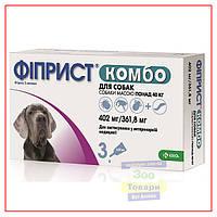 Фиприст Комбо (Fiprist Combo) более 40кг - Капли от клещей для Собак - 1 пипетка