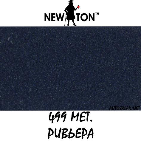 Краска аэрозольная в баллоне авто металлик New Ton 499 Ривьера 400мл, фото 2
