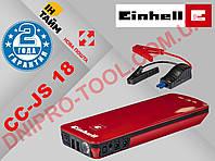 Пуско-зарядное устройство Einhell Einhell CC-JS 18 (Германия)