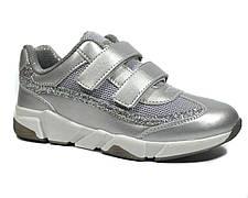 Кросівки Казка арт.4288-S, срібло, 35, 22.0