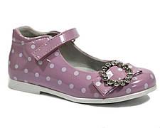 Туфлі Казка арт.3701-P, рожевий, 25, 16.5