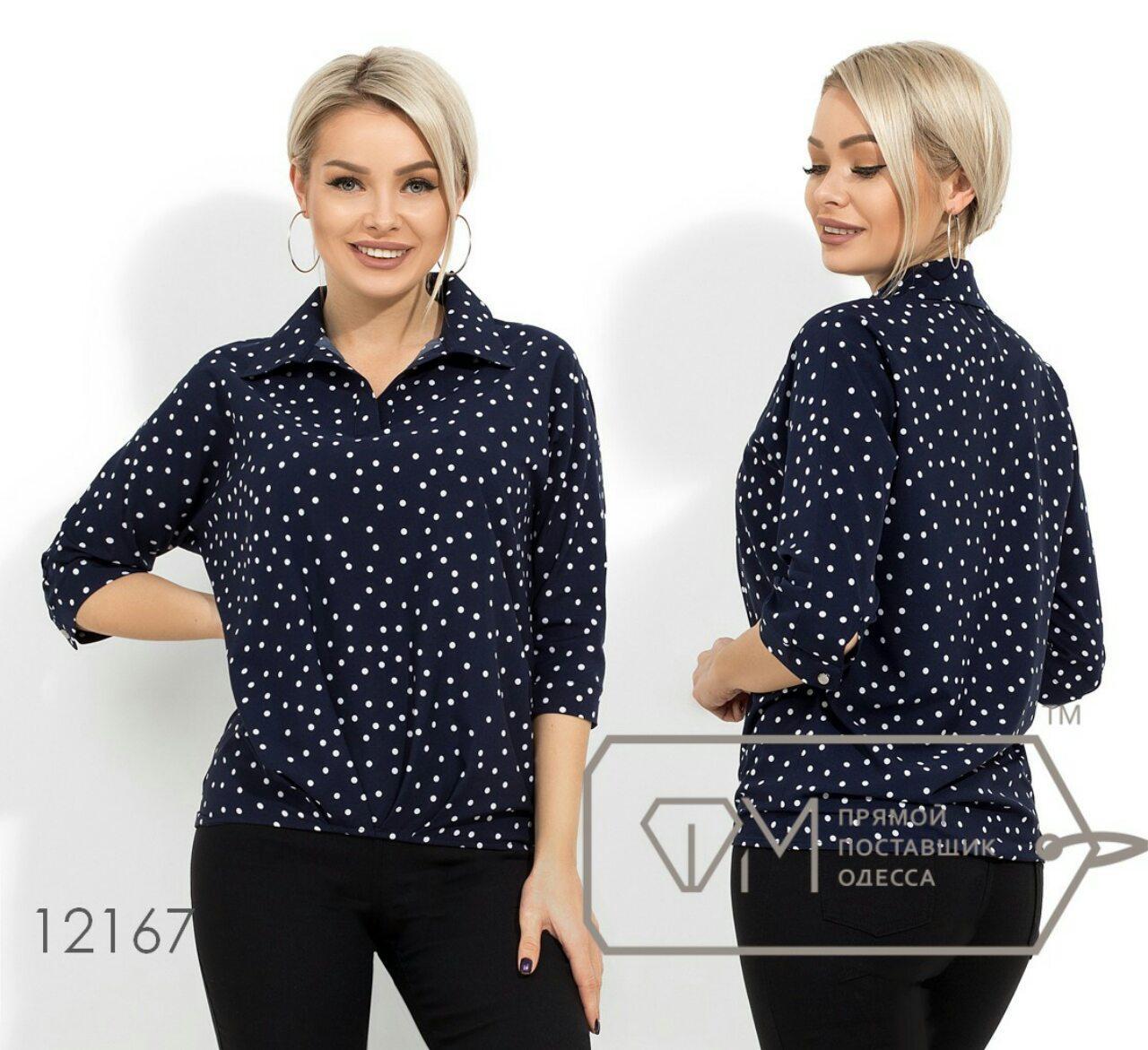 Женская блузка в горошек 42-50 (в расцветках)