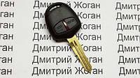 Авто ключ для MITSUBISHI (Митсубиси) 2 - кнопки, с чипом ID46, 433 MHZ