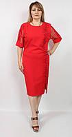 Нарядное красное платье для торжественного случая, размеры 56-62