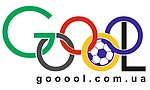 Gooool.com.ua