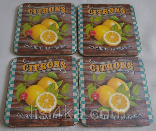 Набор подставок под чашки и бокалы с лимонами