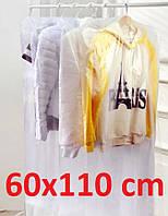 Полиэтиленовый чехол для одежды 60х110 см (100 шт)