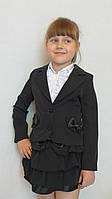 Пиджак фрак+юбка оборка(черный)