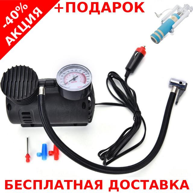 Автомобильный воздушный компрессор Air Compressor 300PSI  + монопод для селфи